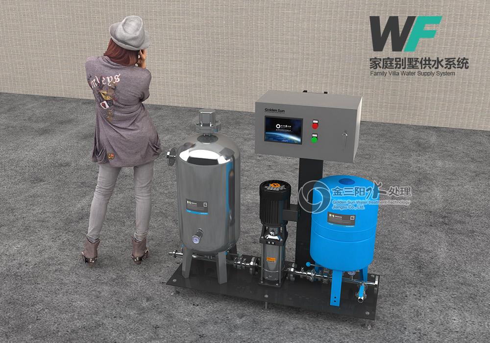 农村家庭别墅供水设备
