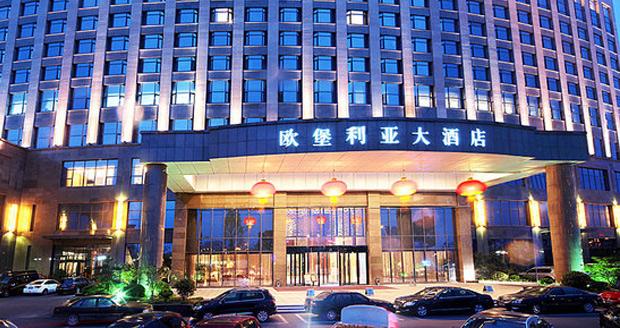 滨海欧堡利亚大酒店与金三阳携手合作Betvictor12设备项目