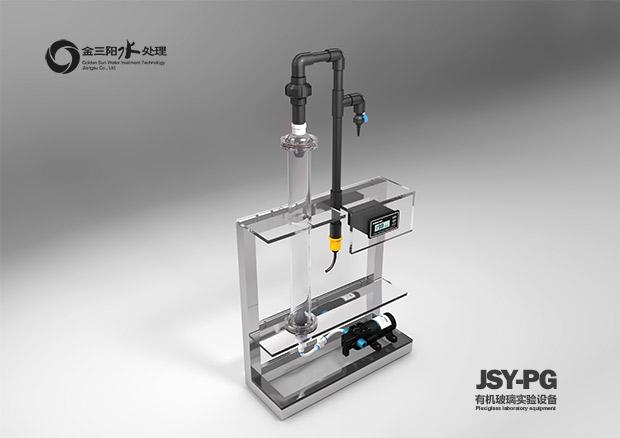 有机玻璃交换柱树脂设备