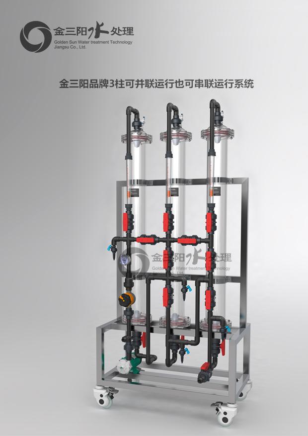 有机玻璃交换柱
